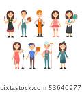 Kids of Various Professions Set, Hairdresser, Painter, Construction Worker, Dancer, Teacher, Singer 53640977