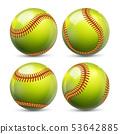 Yellow Softball Equipment Of Baseball Set Vector 53642885