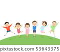 一個孩子 53643375