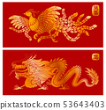 Chinese Dragon And Phoenix 53643403