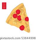 Hand drawn pizza poster. Fast food mozarella 53644998