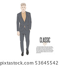 Blonde hand drawn man in suit vector sketch. Hand  53645542