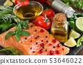 Salmon with vegetables, olive oil and herbs 53646022