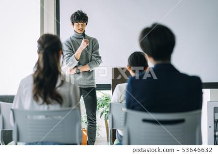 商務研討會 53646632