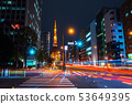 city life and traffic in Tokyo, Japan 53649395