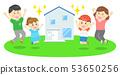 家庭_獨立式住宅購買 53650256