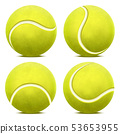 Realistic 3d Detailed Yellow Tennis Ball Set. Vector 53653955