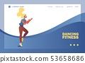Dancing fitness school banner or landing page 53658686