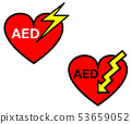 AED 마크 53659052