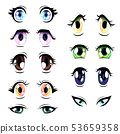 Collection of Bright Eyes of Different Colors, Beautiful Eyes with Light Reflections Manga Japanese 53659358