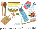 Zero Waste Set, Reusable Objects for Kitchen, Shopping, Eco lifestyle Products Vector Illustration 53659361