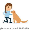 Happy woman with dog 53660489