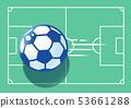 축구 코트와 공 53661288