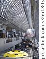 교토 역 빌딩 (쿄토부 쿄토시) 53661805