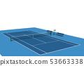 Tennis court (hard court) 53663338