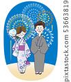 Yukata煙花顯示夫婦夫婦 53663819