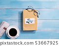 Happy Fathers Day,  gift box with a cup of coffee 53667925