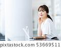 女性商業形象便衣商務休閒 53669511