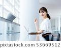 女性商業形象便衣商務休閒 53669512
