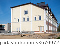 construction of a new office building 53670972