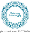 Round ornamental frame. Floral pattern border, vector illustration. 53671090