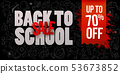 Sketch chalkboard and Back to school sale 53673852