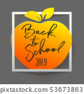 Back to school on apple symbol in paper 53673863