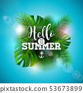 夏天 夏 背景 53673899