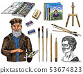 Tools and materials of the artist for drawing in the art salon. Easel, paints, paintings, brushes 53674823