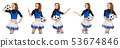 Cheerleader isolated on the white background 53674846
