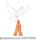 Hands showing praying gesture flat illustration 53675909