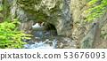 "Shirabon温泉的绝佳景点在""Tsukunai""石灰岩的岩石中自然侵蚀造成的隧道 53676093"