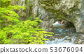 "Shirabon温泉的绝佳景点在""Tsukunai""石灰岩的岩石中自然侵蚀造成的隧道 53676094"
