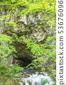 "Shirabon温泉的绝佳景点在""Tsukunai""石灰岩的岩石中自然侵蚀造成的隧道 53676096"