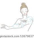 洗女性的身體 53679637