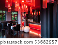 Modern vibrant interior bar lounge with furniture 53682957