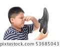 เอเชีย,ชาวเอเชีย,คนเอเชีย 53685043