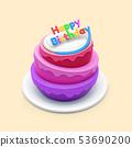 케이크, 생일, 탄생 53690200