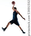 basketball player man isolated silhouette shadow 53691502