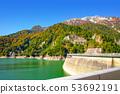 구로베 댐 호수 53692191