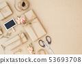 Beautiful small handmade DIY gift box (package) 53693708