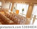 天空的婚禮大廳 53694834