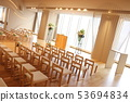 Wedding hall in the sky 53694834
