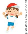 健身房衣服小学女孩 53695560