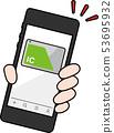 IC 카드 결제 및 스마트 폰의 이미지 53695932