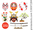 Japan art culture elements icons. Vector 53697284