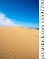 Tottori Sand Dune Windprint Blue Sky 53697700