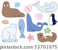 Sea animals illustration set 53701075