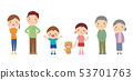 Illustration of a smiling three generation family and a dog 53701763
