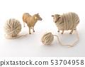 圓羊 53704958